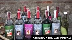 ნუმისის მარნის ღვინო