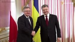 «Польсько-українська дружба зміцнюється у складних умовах» – Коморовський у Києві