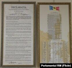 Declarația Suveranității și Declarația de Independență a Republicii Moldova