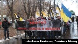 Русский марш в Кирове, 4 ноября 2014 г.