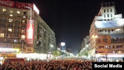 Бухарестегі наразылық шеруі. Румыния, 3 қараша 2015 жыл.