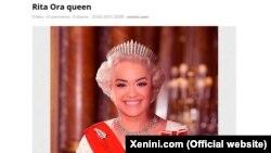 Jedna od fotomontaža, pevačica Rita Ora kao britanska kraljica