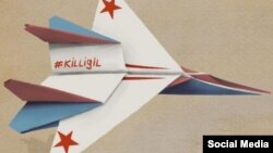 Flash-mob participants are instructed to craft paper planes and write inspirational messages for the Russian military pilots. They should then upload photos of their handiwork to social media using the hashtag.