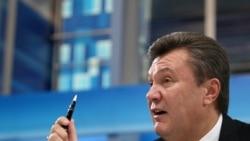 Ваша Свобода | Янукович на суді