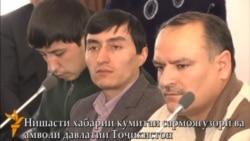 Пресс-конференция Кодири Косим