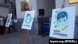 Акція на підтримку українських політв'язнів біля будівлі МЗС України, Київ, червень 2015 року