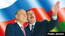 Heydər Əliyev və İlham Əliyev