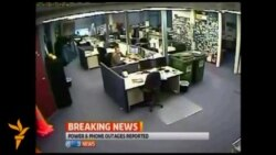 У Новій Зеландії стався сильний землетрус