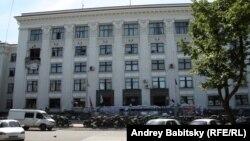 Administraţia regională Luhansk