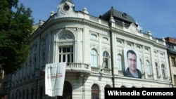 Umjetnička galerija Bosne i Hercegovine, ilustrativna fotografija