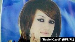 Шоира Джобирова - жительница Душанбе, убитая российским военнослужащим.