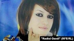 Акси Шоира Ҷобирова