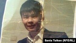 Фотография одного из осужденных Меирбека Жанкуатова.