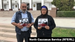Родители убитых пастухов, Муртазали и Патимат Гасангусеновы