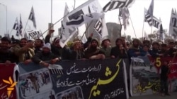 أخبار مصوّرة 5/02/2014: من الاحتجاجات في بلدان مختلفة إلى حجز نزيهة في روسيا البيضاء