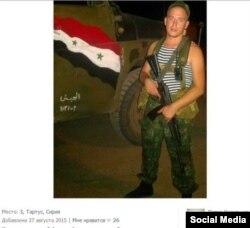 Российский солдат в Сирии. Фотография из социальных сетей