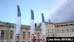 Офис ОБСЕ в Вене. Архивное фото