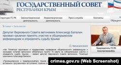 Александр Баталин в марте 2014 года призывает крымчан идти на «референдум»