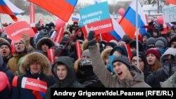 Казандагы протест чаралары