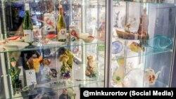 Музей рыбы и рыболовства в Феодосии