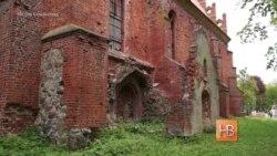 Калининградские кирхи превращаются в руины