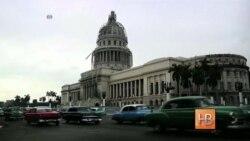 Куба впервые приглашена на Саммит Америк