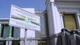 Türkmenistanyň senagat taýdan üstünliklerine bagyşlanan halkara sergisi, Aşgabat