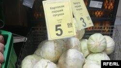 Самый дешевый картофель – в Киеве