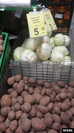 Найдешевша картопля – у Києві