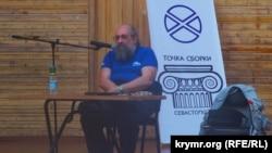 Анатолій Вассерман у Севастополі