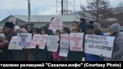 Митинг против полигона нефтесодержащих отходов на Сахалине