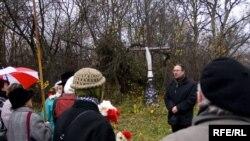 Ушанаваньне памяці ахвяр сталінізму ў Лошыцы, 2008