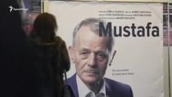 В Киеве показали фильм «Мустафа» (видео)