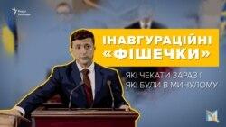 Інавгурація президента. Якими були церемонії попередніх президентів – відео