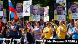 Митинг 12 июня в Чувашии