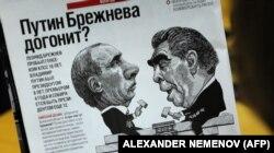 Карикатура 2011 года