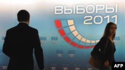 В России идут выборы