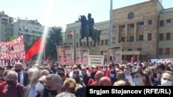 Протест пред Собрание