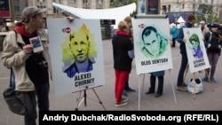 Акция в поддержку Олега Сенцова и Александра Кольчнко в Киеве