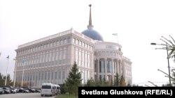 Ақорда, Астана. (Көрнекі сурет.)