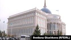 Резиденция президента Казахстана. Астана, 9 октября 2015 года. Иллюстративное фото.