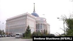 """Резиденция президента Казахстана """"Акорда"""". Астана, 9 октября 2015 года."""