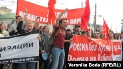 Москванын Болотная аянтындагы ири демонстрация. 6-май, 2012-жыл.