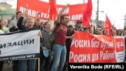 """Орусия -- """"Болотная"""" аянтындагы оппозиция жыйыны. Москва, 6-май, 2012."""