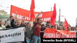 Акция оппозиции, Москва, Болотная площадь, 6 мая 2012