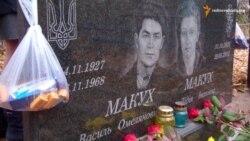 У Дніпропетровську вшановували пам'ять «першого українського смолоскипа волі» Василя Макуха