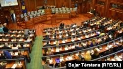 Kuvendi i Kosovës, 24 gusht 2017