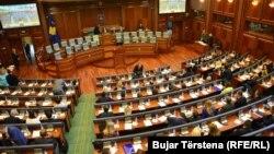 Kuvendi i Kosovës, 24 gusht