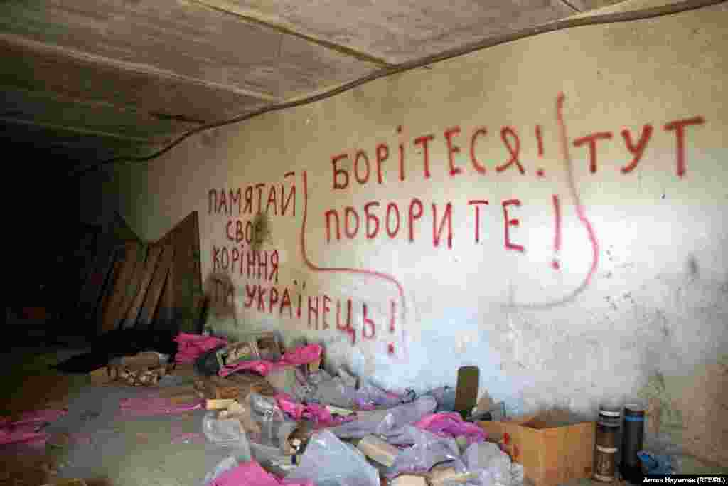 Позиция украинских сил в Марьинке, которую они защищали на протяжении 13-часового боя