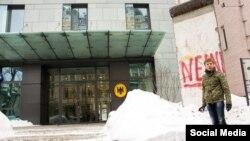 Алексей Гончаренко разрисовал фрагмент Берлинской стены